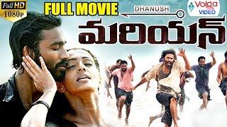 Mariyan Telugu Full Movie | Telugu 2016 Movies | Dhanush, Parvathy