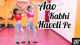 Aao Kabhi Haveli Pe | Stree | kriti sanon | Badshah | Dance Cover | Shalu Tyagi dance.