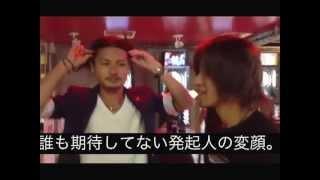 しゃんみんTV(2013.5/24)-イケメン野郎共GRVTYとエアホッケーで対決!!-