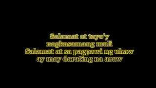 The Dawn -  Salamat (LYRICS)