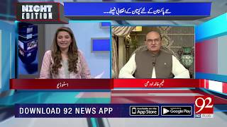 How much meeting of federal cabinet  with Prime Minister Imran Khan is important | 24 August 2018