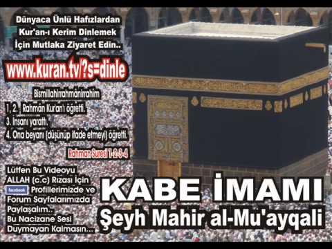 Cin Suresi - Kabe imamı Şeyh Mahir al-Mu'ayqali