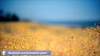 radanov -01 Track 1