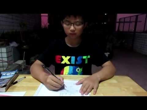 兒童寫字正姿教學 - 起筆練習 - YouTube