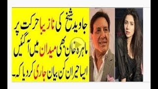 Mahira Khan Finally Response On Controversial Video With Javed Sheikh