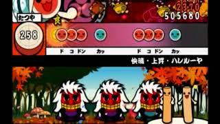 【太鼓の達人 アニスペ】 快晴・上昇・ハレルーヤ フルコンボ