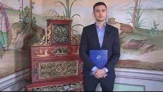 Náhled - Jakub Starý, DiS., MBA