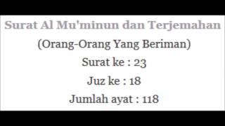 Quran:surah Al-Mu'minun Ayat 1-11 width=