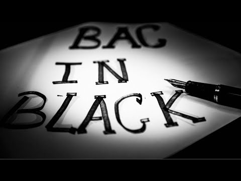 أغنية البكالوريا في الجزائر  Chanson RAP Le BAC en Algérie BY Borhane