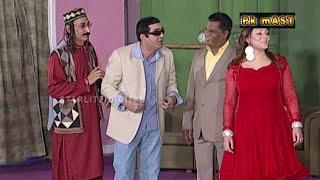 Madam New Pakistani Stage Drama Trailer Full Comedy Show 2015 width=