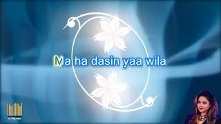 Supem Wee by Upeka Nirmani (Deweni Inima Teledrama Theme Song) with lyrics