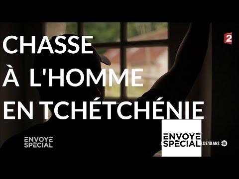 nouvel ordre mondial | Envoyé spécial. Chasse à l'homme en Tchétchénie - 23 novembre 2017 (France 2)