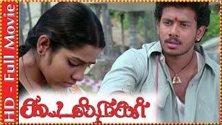 Koodal Nagar   Full Tamil Movie   Bharath   Bhavana   Sandhya width=