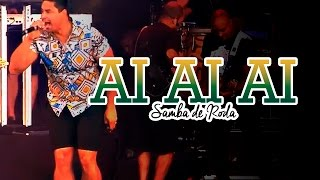 #InfantariaH | Harmonia do Samba - Ai Ai Ai (Samba de Roda) ao vivo em Catu/BA