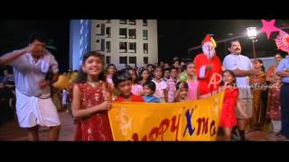 Loudspeaker - Manjinte Marala Song