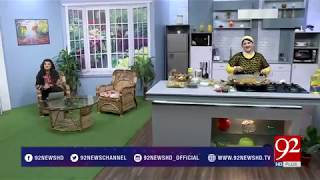 Pakistan Kay Pakwan - 18 April 2018 - 92NewsHDUK