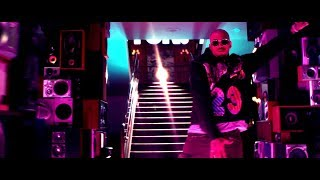 Chris Brown - The City Up (Music Video)