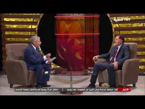 لقاء خاص مع شرف مالكوتش أمين ديوان المظالم في تركيا