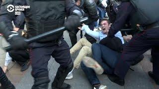 Протесты Москве 03.08.19