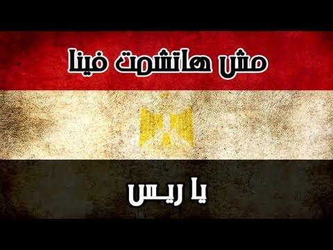 B+ Episode 7 - (باسم يوسف شو الحلقة ٧ (مش هتشمت فينا يا ريس