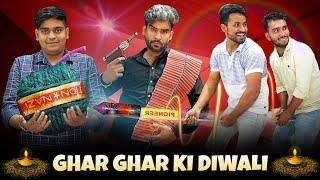 Ghar Ghar Ki Diwali | Diwali Dhamaka 2019 | Natkhat Chhore