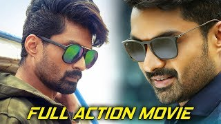 Kalyan Ram Super Hit Action Telugu Full HD Movie | Kalyan Ram | Sana Khan | Theatre Movies width=