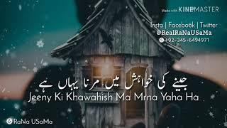 Best WhatsApp Status | Atif Aslam | Heart Touching