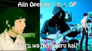"Ajin Opening / 亜人 OP - ""Yoru wa Nemureru kai?"" by flumpool【Evan R. & MrLopez2112】"
