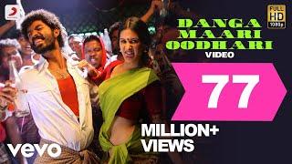 Anegan - Danga Maari Oodhari Video   Dhanush   Harris   Super Hit Dance Song width=