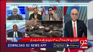 Barrister Ali Zafar gives solution of Lawyer problems in Pakistan| 17 Nov 2018 | 92NewsHD