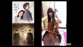 크러쉬 (Crush) - Beautiful [도깨비Goblin  OST Part 4] Cello short cover