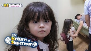"Na Eun is Like a Guardian.. ""Don't make it hurt"" [The Return of Superman Ep 240]"