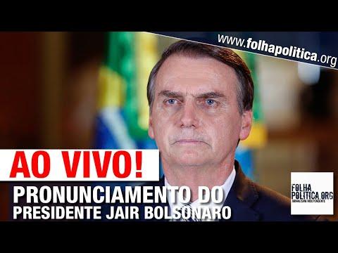 AO VIVO: PRONUNCIAMENTO DE BOLSONARO - LIVE DE 22/07 - CPI, SENADO, FUNDÃO, LULA, GLOBO, GENERAL..