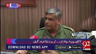Speciality of M.M Alam Air Base Mianwali | 6 Sep 2018 | 92NewsHD