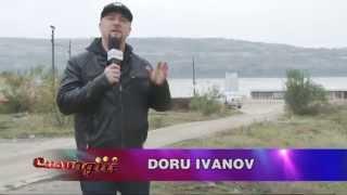 Reporterul Frenetic: Doru Ivanov - Portul din Oltenița