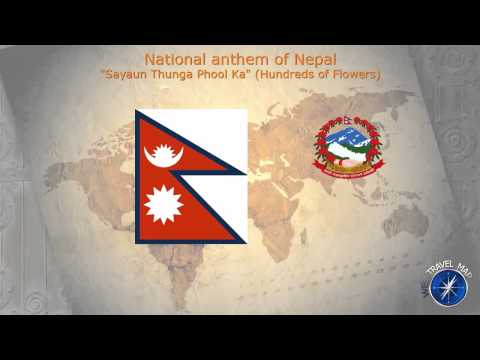 Nepal National Anthem