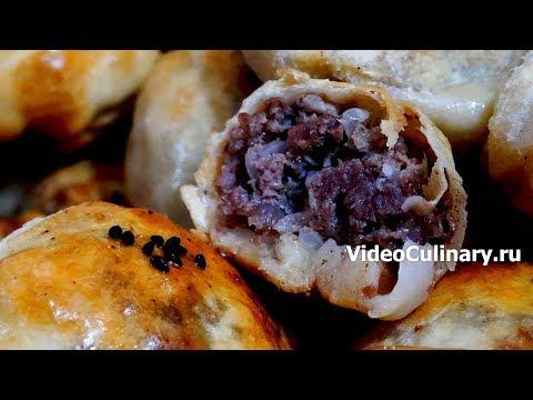 Самса Пармуда - Рецепт узбекской Самсы от Бабушки Эммы