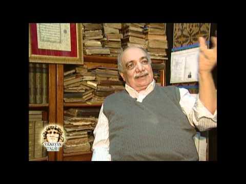 Sahaflar Çarşısı 1/2 - Old Book Bazaar Istanbul - Yaşayan Tarih Kanal B