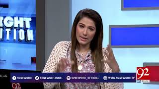 Night Edition - 18 February 2018 - 92NewsHDPlus