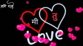 #Sun soniya sun Dildar# 😘 rab se bhi jyada tujhe karte hai pyar-romantic WhatsApp status ❤