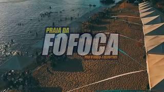VENHA CONHECER A PRAIA DA FOFOCA (PAU D'ARCO-TO)