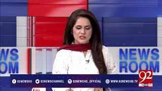 News Room 18-05-2017 - 92NewsHDPlus