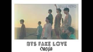 Bts - Fake Love مترجمة إلى عربية