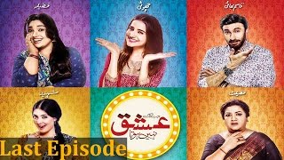 Jab Tak Ishq Nai Hota - Last Episode | Express Entertainment width=
