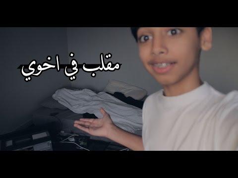 مقالب : مقلب الكفن !! - اخوي مات الله يرحمة + أنضربت =( | Death Prank