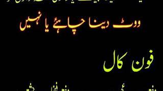 Mufti Fazal Ahmad Chishti width=