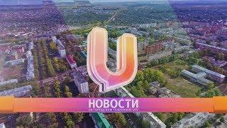 UTV.Новости Нефтекамска. 28.03.2018