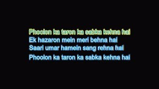 Phoolon Ka Taron Ka Song With Lyrics