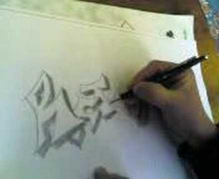 grafik çizimi-şekil yazı