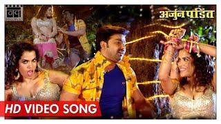 Sejiya Pe Sutal Rahani - Pawan Singh, Indu Sonali   Yodha Arjun Pandit Bhojpuri Video Songs 2017